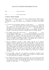 offer of voluntary internship letter